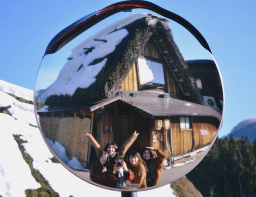 kinh nghiệm du lịch shirakawago tự túc
